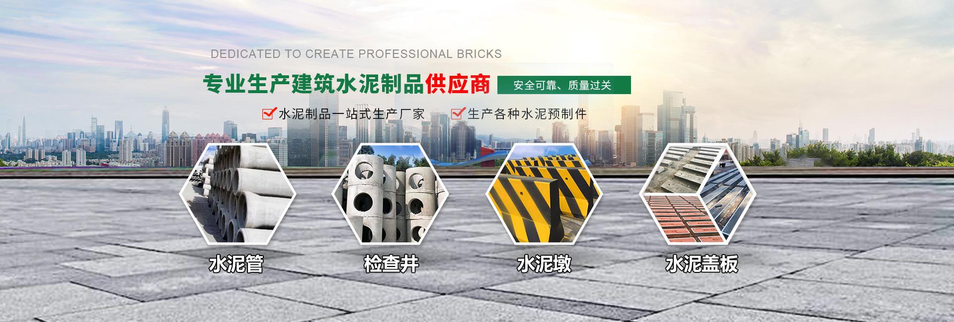 广州中领建材有限公司的主打产品有热博欧洲杯管、混凝土冠亚rb88|下载、热博欧洲杯墩等